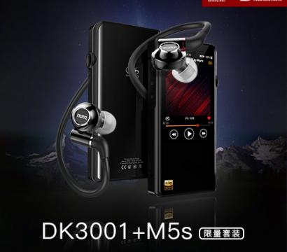 山灵M5s & 达音科DK3001预售活动正式开启。